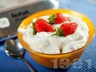 Ягодов десерт с цедено кисело мляко и извара